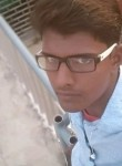 Rishikant, 20  , Bhagalpur