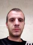 Сергій, 33, Kiev