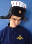 Feduk, 20, Moscow