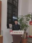 割双, 23, Chaozhou