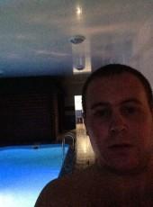 Vadim, 28, Ukraine, Okhtyrka