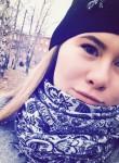 Юлия - Усолье-Сибирское