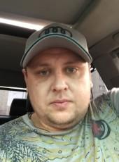 Dima, 32, Russia, Ufa