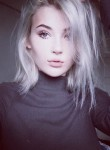 Karina, 26, Moscow