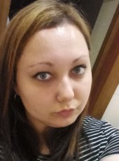 Anna , 26, Russia, Moscow