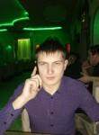Nikolay, 23, Chita