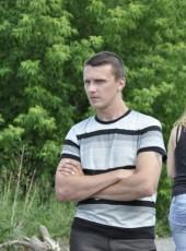 Maks, 35, Russia, Bugulma
