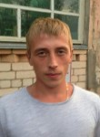 Паша, 30 лет, Нерехта