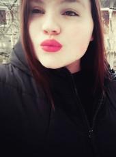 Даша, 20, Ukraine, Rivne