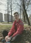 mikhail, 24, Minsk