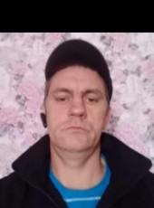 Sergei, 43, Russia, Yekaterinburg