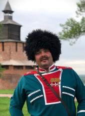 Vladimir, 42, Russia, Dzerzhinsk