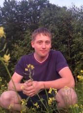 Павел, 23, Россия, Нижний Новгород