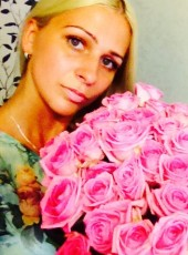 Ната, 30, Russia, Moscow