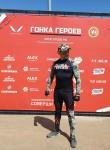 Modest Timid, 33, Yekaterinburg