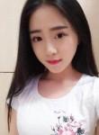诱惑心, 21  , Shenzhen
