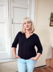 Elena, 46, Ukraine, Poltava