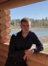 Трансфер, 32, Россия, Молодёжное