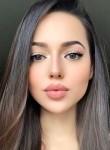 Marina, 23, Kiev