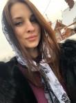 Анастасия, 23 года, Москва
