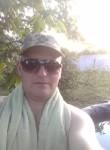 Sergey, 38  , Seversk