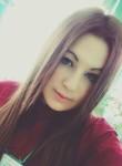 Ирина, 18 лет, Зеленогорск (Красноярский край)