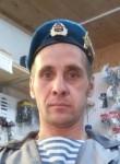 Denis, 39  , Omutninsk