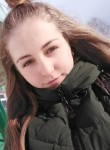 Ksyusha, 18, Nizhniy Novgorod