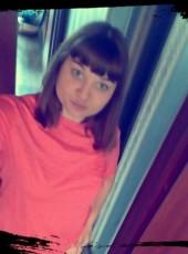 Irina, 23, Russia, Novosibirsk
