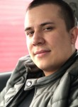 Григорий, 25 лет, Москва