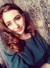 Yuliya, 22, Russia, Strezhevoy
