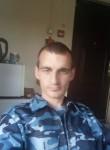 Sergey, 34, Birobidzhan