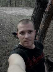 Sergey, 29, Ukraine, Dnipr