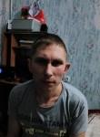 andrey, 31  , Dalnegorsk