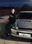 Denis, 22  , Aleysk