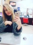 Elena, 30, Yeysk