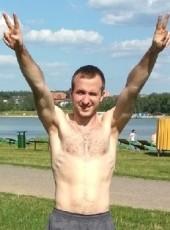 Denis , 29, Belarus, Minsk