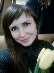 Elena, 33, Tambov