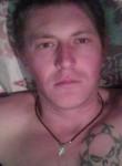 Дмитрий, 29 лет, Советская