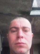 Алджик Язаджи, 26, Bulgaria, Dupnitsa