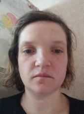 Anastasiya, 33, Russia, Moscow