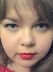 Валентина, 32, Ukraine, Kiev