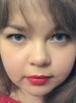 Валентина, 32, Kiev