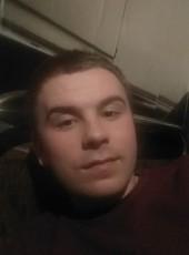 Андрей, 23, Ukraine, Kiev