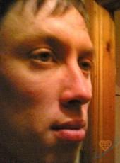 Serega, 35, Russia, Cheremkhovo