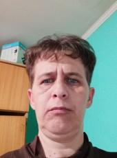 Fondanka, 41, Hungary, Nagyecsed