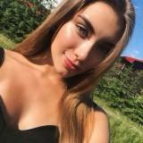 Alina, 18  , Kremenets