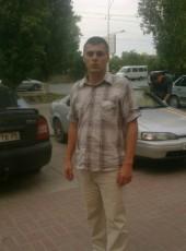 hello u, 29, Russia, Volgodonsk
