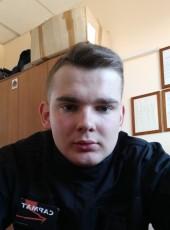 Artëm, 20, Russia, Voronezh