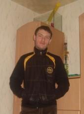 dmitriy, 41, Kazakhstan, Lisakovsk